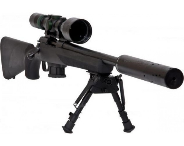Howa rifle packages